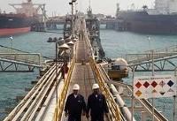 تلاش کره جنوبی برای گرفتن معافیت از تحریم واردات نفت خام از ایران