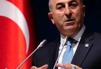وزیر خارجه ترکیه مشکلات کشورش با آمریکا را قابل حل دانست