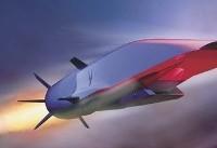 ارتش آمریکا موشک فراصوت میسازد