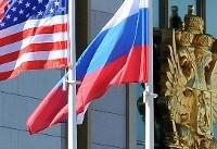 خروج روسیه ازفهرست ۳۰ کشور اول خریدار اوراق آمریکا