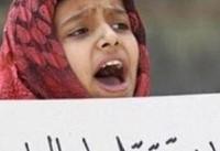 دیدهبان حقوق بشر: حدود ۹۰ جنایت جنگی ائتلاف سعودی ثبت شده است