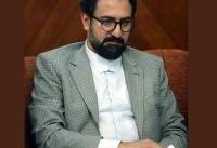 نام آقای بازیگر در فرهنگ و هنر ایران زنده و پاینده است