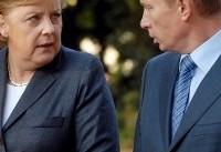 مشارکت راهبردی روسیه و آلمان در شرایط تحریم