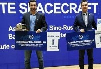 Iranian students win second prize at China spacecraft contest