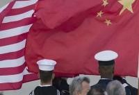 خلبانان چینی احتمالاً برای حمله به اهداف آمریکا آموزش میبینند