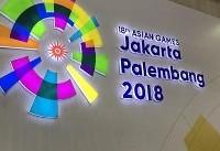 مرکز رسانهای بازیهای آسیایی جاکارتا ۲۰۱۸(عکس)