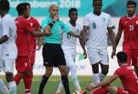 پیروزی پرگل عربستان برابر میانمار/ کارت زرد بیشتر ایران را دوم کرد