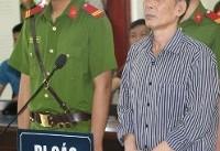 آمریکا از ویتنام خواست تمام زندانیان سیاسی را آزاد کند