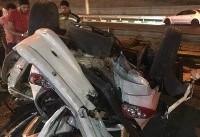 انفجار در شهرک صنعتی نظرآباد چندین مجروح و کشته برجای گذاشت