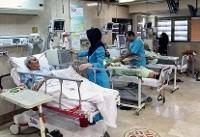 مشکلات پرستاران تمامی ندارد/ حاشیه ای به نام تربیت مراقب سلامت