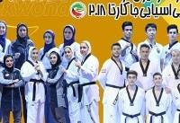 تکواندوکاران ایرانی حریفان خود در بازیهای آسیایی را شناختند