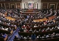 هیل: احتمال شکست تاریخی جمهوریخواهان در انتخابات وجود دارد