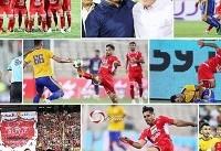 دومین تساوی بدون گل پرسپولیس مقابل خوزستانیها | داربی جنوبیها برنده نداشت