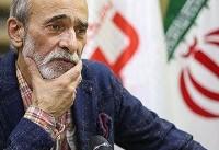 جمعه سیاه سینمای ایران / ضیاءالدین دری کارگردان «کیف انگلیسی» هم درگذشت