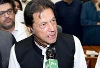 عمران خان نخستوزیر پاکستان شد