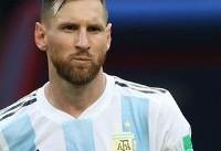 مسی برای تیم ملی آرژانتین به میدان نمیرود!