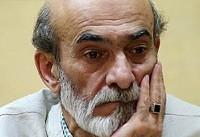 ضیاءالدین دری، کارگردان مشهور تلویزیون در گذشت
