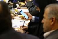 وزیر ارتباطات ایران در حال چک کردن تلگرام+ عکس