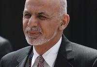 تظاهرات کابل با ارتباط تلفنی Â«اشرفغنی» خاتمه یافت