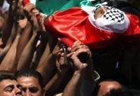 شهادت یک فلسطینی به ضربه گلوله نظامیان صهیونیست در قدس