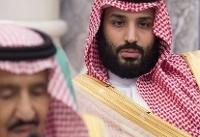 اصلاحات بن سلمان در عربستان سعودی ریاکارانه است/افشای ماهیت پوشالی چشمانداز ۲۰۳۰