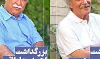 بزرگداشت ۲ پیشکسوت در دهمین جشن مستقل سینمای مستند