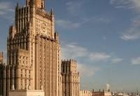 مسکو: محموله دوم سوخت هستهای برای ارسال به ایران آماده است