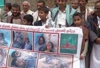 تحصن اهالی حجه یمن در اعتراض به حملات متجاوزان و کشتار کودکان