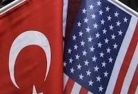 فروش گسترده اوراق قرضه آمریکایی توسط ترکیه