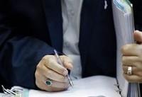 دادگستری تهران: مدیرعامل ثامنالحجج به حبس طولانی مدت محکوم شده
