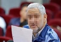 مدیرعامل موسسه ثامن الحجج به حبس طولانی محکوم شد