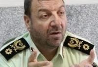 خدشهدار کردن وحدت و انسجام ملت ایران، هدف منافقان