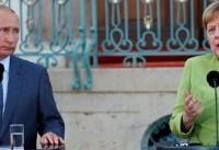 کرملین: علیرغم مذاکرات جامع، توافقی بین پوتین و مرکل حاصل نشد