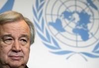 پیشنهادات چهارگانه سازمان ملل برای حمایت از فلسطینیها