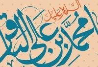 باقرالعلوم برترین ویژگی امام محمد باقر(ع)/هزاران حدیث از این امام بزرگوار به جا مانده است