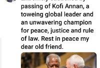 ابراز تاسف توییتری ظریف از درگذشت کوفیعنان/در آرامش به سرببری دوست عزیز من/عکس