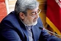 رحمانی فضلی نماینده رئیس جمهور در ستاد مبارزه با قاچاق کالا و ارز شد