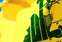 نمایش موشک «خیبر۱» توسط حزبالله لبنان برای اولین بار + تصاویر