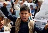 بمبی که ۴۰ کودک را در حمله به اتوبوس مدرسه در یمن کشت، «ساخت آمریکا است»