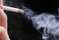 تنفس دود سیگار ریسک ابتلا به آرتروز را افزایش میدهد