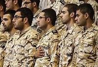 ۷۰۰ سرباز ماهر به وزارت علوم میروند