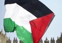 اعتصاب اسرای زن فلسطینی در بند صهیونیستها ۴۰ روزه شد
