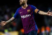 بارسلونا لالیگا را با پیروزی آغاز کرد