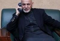 موافقت Â«اشرف غنی» با آتشبس مشروط با طالبان به مناسبت عید قربان