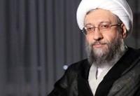رئیس قوه قضاییه درگذشت برادر دبیر شورای عالی امنیت ملی را تسلیت گفت
