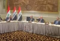 بیانیه نشست رهبران سیاسی عراق برای تشکیل فراکسیون اکثریت