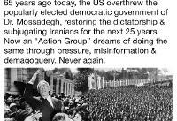 توئیت ظریف در سالگرد کودتای ۲۸ مرداد خطاب به آمریکاییها: دوباره هرگز!
