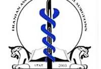 وزارت بهداشت در بازنگری کوریکولوم آموزشی نظر جراحان را لحاظ کند