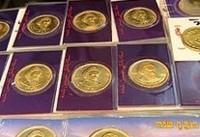 سکه طرح جدید ۴۰ هزار تومان ارزان شد/نرخ:سه میلیون و ۶۸۶هزار تومان