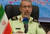 کشف بیش از یک تن و ۳۰۰ کیلوگرم مواد مخدر در اصفهان